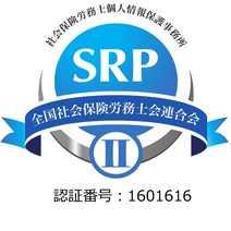 SRP2_1601616.jpg