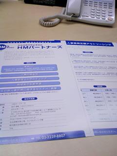 gyoumu_annai.jpg